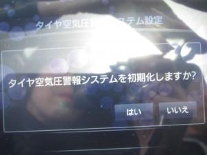 IMG_3993[1]